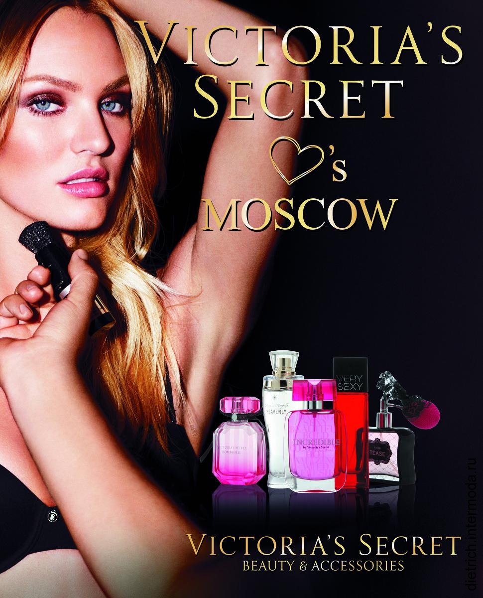Виктория Сикрет парфюм
